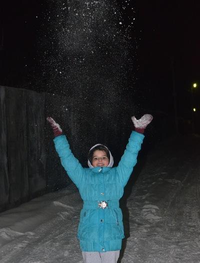 Сабрина Агинян, 5 февраля , Новосибирск, id97295564