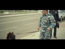 """Короткометражный фильм """"На помощь"""""""