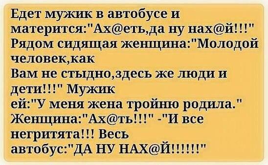 Порошенко и Гройсман надеются на скорое пополнение бюджета благодаря спецконфискации денег Януковича, - Гончаренко - Цензор.НЕТ 1828