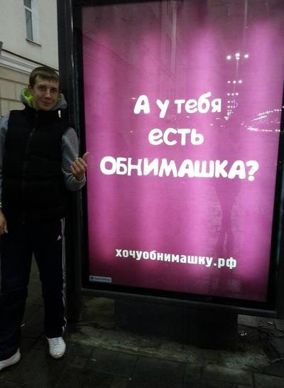 Антон Михайлов, 20 декабря 1983, Первоуральск, id218500706