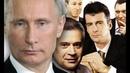 Черный список олигархов Путина начало предвыборной кампании в США