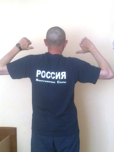 Фёдор Толпекин, 11 июля , Салават, id114300590