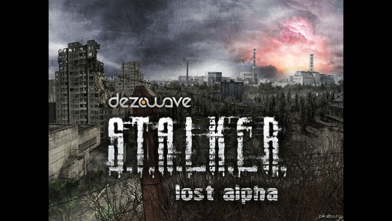 STALKER Lost Alpha / сталкер лост альфа