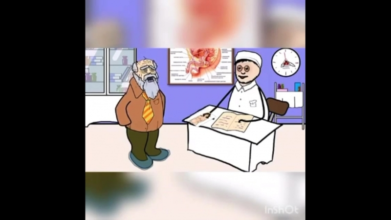 Дедушка на приеме у врача...