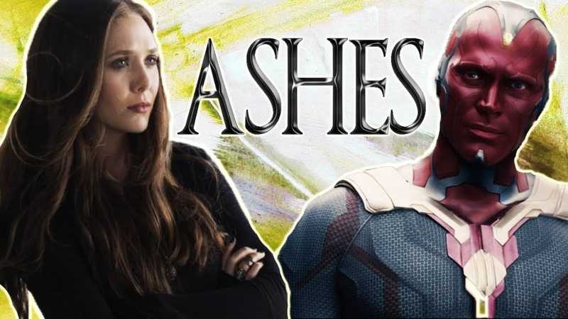 Марвел Ванда и Вижен Ashes