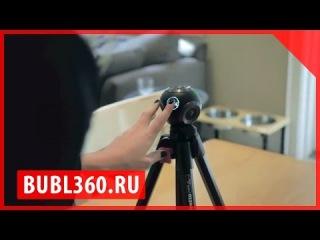 Bublcam Use Demo | Использование Бублкам тест обзор | Москва Мск Петербург Питер Спб купить цена