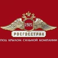 Росгосстрах Пермь, 6 октября 1921, Пермь, id212584454