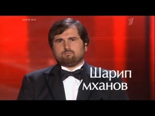 Голос 2 сезон. Шарип Умханов - Still Loving You