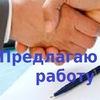 Работа, бизнес в Запорожье, Киеве
