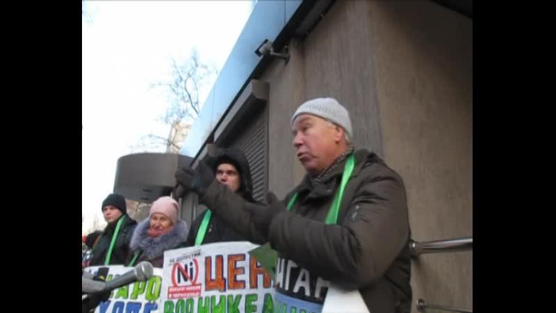 СМИ на пикете против добычи никеля у оффиса УГМК_2014.11.18