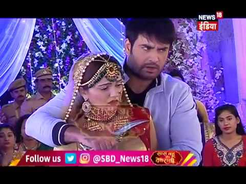 Shakti | Khushi Ki Shadi Mein Jolly Deewana | SBD |13th Nov 2018