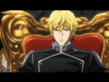 The Legend of the Galactic Heroes: The New Thesis - Encounter - трейлер.
