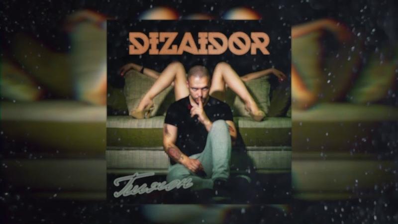 DIZAIDOR Алло bonus track