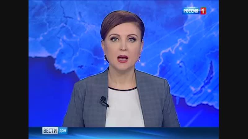 Сюжет о пресс-конференции на Дон-ТР