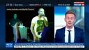 Новости на Россия 24 • Птаха vs. Антидилер: рэпера отпустили под подписку о невыезде