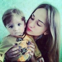 Катя Бондар