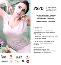 Plus Size Fashion Day