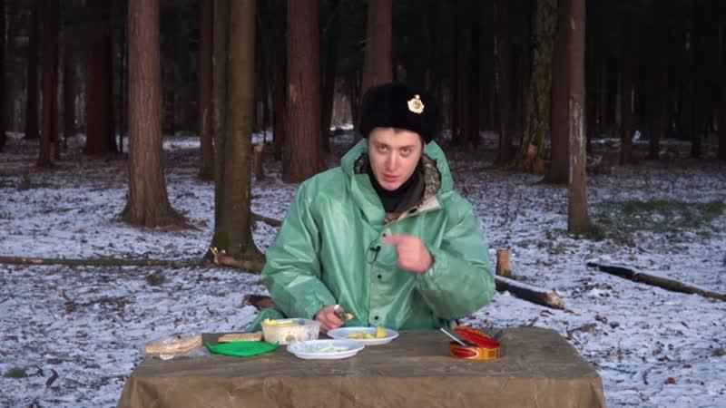 СЮРСТРЁММИНГ ТУХЛАЯ РЫБА Пробую Surströmming Челлендж для ДРУЖЕ Обломова