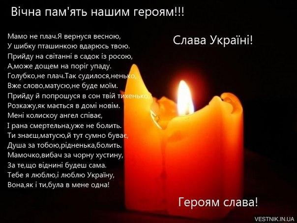 На Кировоградщине простились с бойцом 17-го батальона Екатериной Носковой, погибшей под Горловкой, спасая раненого - Цензор.НЕТ 8902