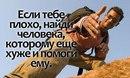 Ильдар Бикташев фото #4