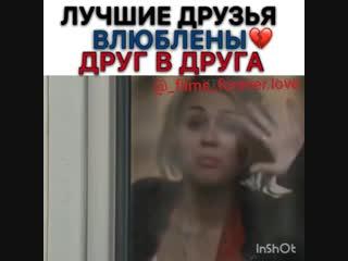 🎬Лето. Одноклассники .ЛюбовьLOL