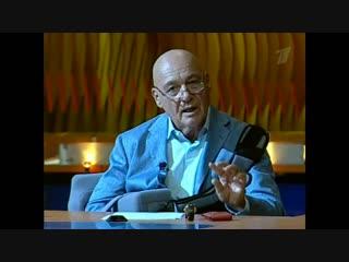 Владимир Познер — Если бы на Земле было бы всего 100 человек