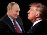 Путин и Трамп неспроста молчали про Украину