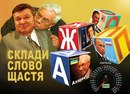 """В ВР тестируют систему """"Рада"""": оппозиция ждет нападения """"регионалов"""" - Цензор.НЕТ 8528"""