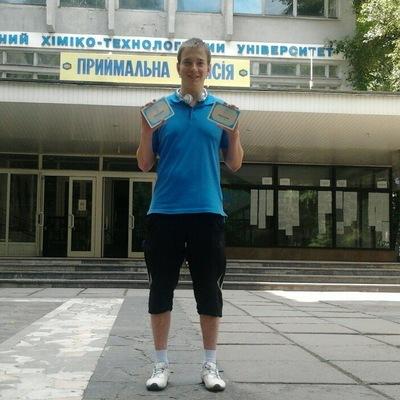Евгений Мильковский, 28 июня 1988, Днепропетровск, id8365710