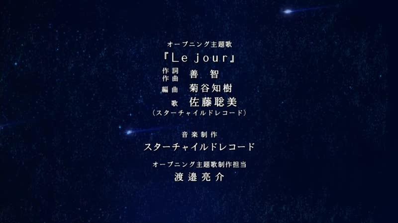 [AniDub]_Ushinawareta_Mirai_o_Motomete_[11]_[720p_x264_Aac]_[BalFor_HC]