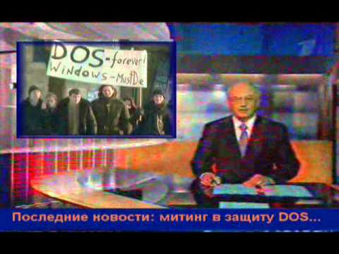 DiBa - DOS