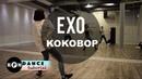 EXO Ko Ko Bop Dance Tutorial Chorus Breakdown