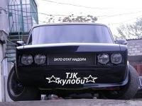 Фируз Зиёев, 17 января 1998, Уссурийск, id174964040