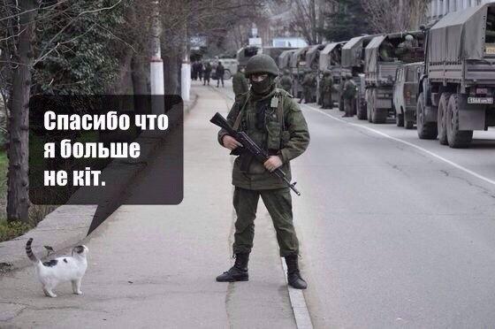Ярослав Шама | Москва