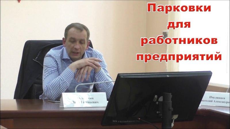 эвакуация будет. ул. Орджоникидзе –2.06.17