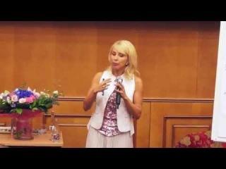 Гимнастика для лица и уход за кожей. Авторская встреча с Инной Сушковой