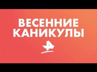«Русские булки 3» 2 мая на РЕН ТВ