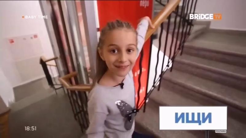 Фрагмент эфира BABY TIME с ведущими на BRIDGE TV 05 10 2018