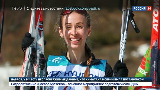 Новости на Россия 24 • Паралимпийка Михалина Лысова выиграла суд у немецкого издания Bild