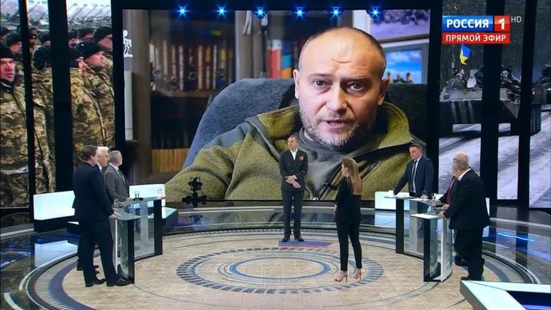 СРОНО! Националист Ярош предложил ДЕРЗКИЙ план по возврату Донбасса и Крыма