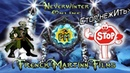 🌛 Ночной Стрим - {Neverwinter Online] Стоп Нежить, Папоротник Мёртв , Выбора Нет😎