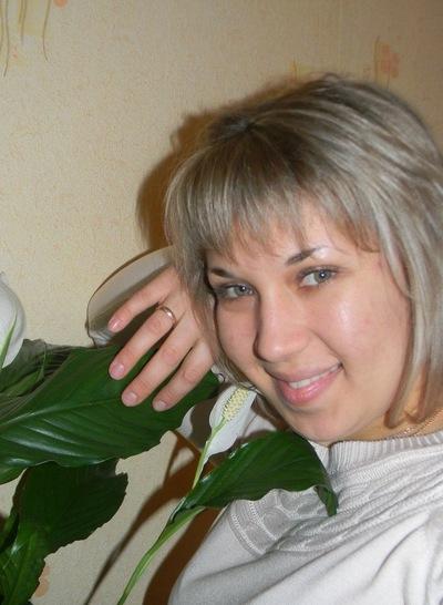 Таслия Мухиббуллина, 10 июля 1988, Сургут, id81136483