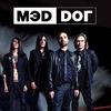 Официальная страница группы МЭD DОГ