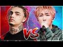AMERICAN RAP VS K-POP/RAP 2 (VOTE HERE!)