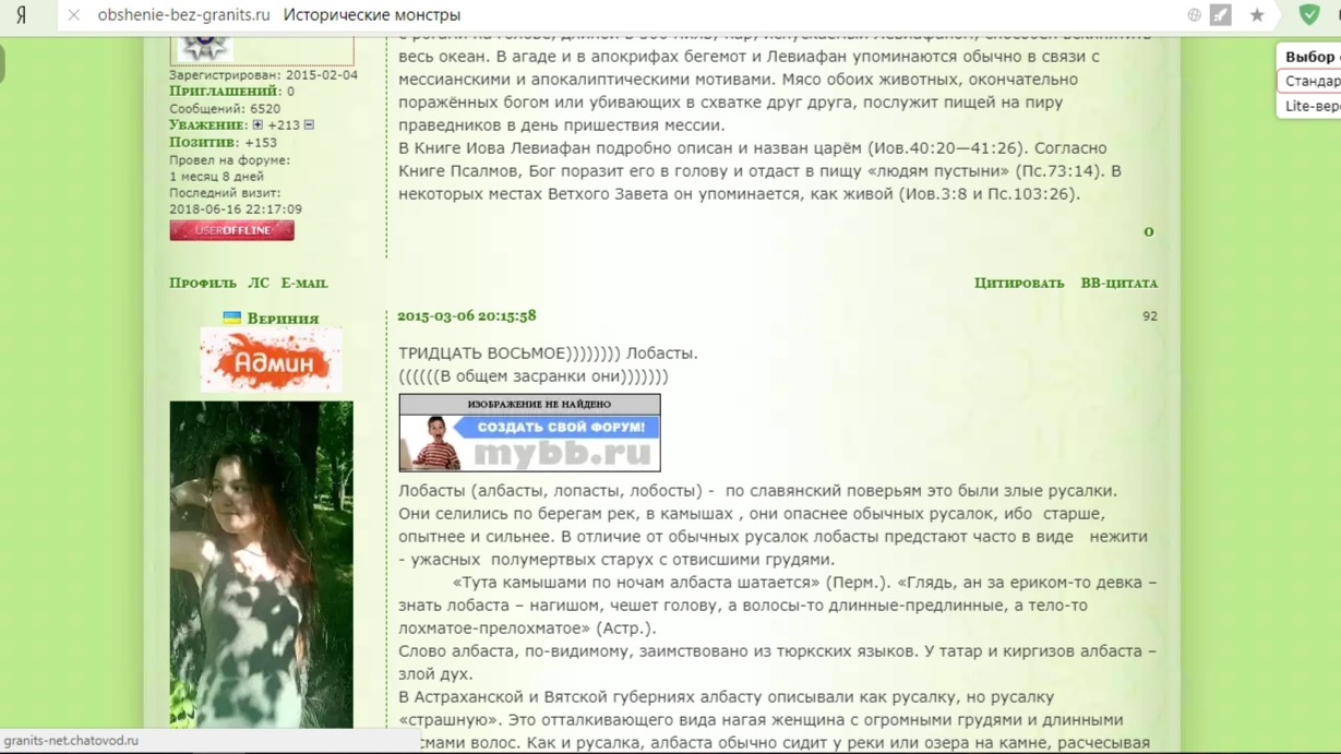 https://pp.userapi.com/c844320/v844320630/81e9d/IX4H2tPmq6g.jpg
