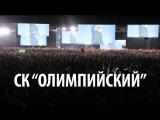 Историческое событие - Тони Роббинс в России 1 сентября