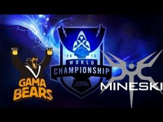 Претенденты (часть 1): Gama Bears (Taiwan)