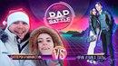 Рэп Баттл - Ярик Лапа и Вика Лапа vs Диллерон и Миникотик