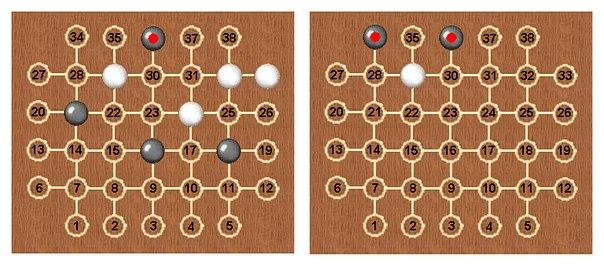 Хакасские шашки Yvz0W2bjVac