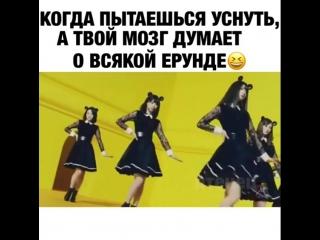 Когда пытаешься уснуть (смешное видео, хорошее настроение, юмор, сладкий сон, девушки, азиатки, азия, танец, мышки танцуют).